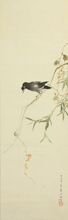 Araki Jippo 荒木十畝 (1872 - 1944).