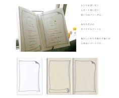 ノートブック ハリガミ emuuu エムー e002 |YANUYA