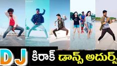 Telugu Awesome mass Dance For DJ Songs By Girls & Boys trending tiktok videos collection 2019 - trending Videos Tik Tok Dj Songs List, Dj Mix Songs, Emo Song, New Dj Song, Dj Remix Music, Rap Music, Dj Download, Mp3 Song Download, Latest Dj Songs