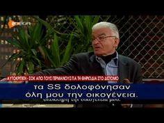 Ελλάδα - YouTube History, Youtube, Historia, Youtubers, Youtube Movies