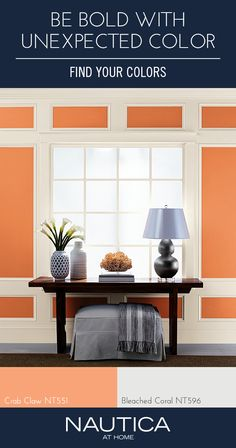 Designer Color Tip: Make design features like white trim and moulding stand out by pairing it with a bright color, to create contrast. Discover more standout paint colors, and the full palette by Nautica at Home.