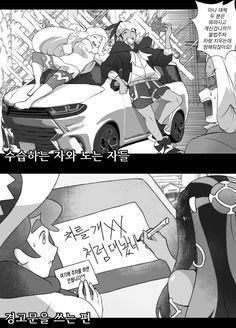 Pokemon Adventures Manga, Gotta Catch Them All, Black Pokemon, Pokemon Games, Cool Art, Nice Art, My Images, Webtoon, Fan Art