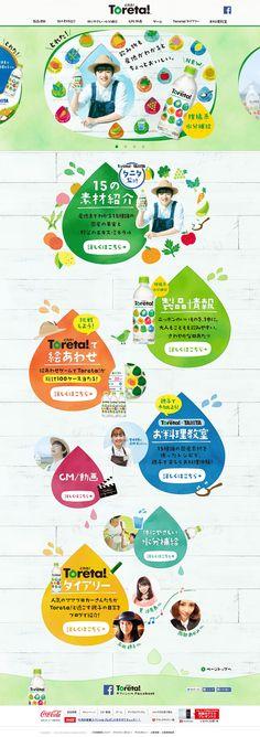 Website Layout, Web Layout, Layout Design, Best Web Design, Site Design, Japan Design, Ui Web, Print Layout, Web Banner