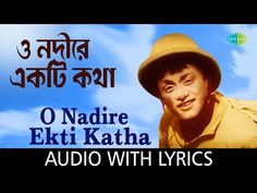 O Nadire, Ekti Katha with lyrics | Hemanta Mukherjee | Neel Akasher Neeche | HD Song - YouTube Bengali Song, Singing, Lyrics, Album, Songs, Film, Youtube, Places, Movie