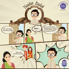 #Naadan #Baalak is a super curious kid who just wouldn't stop questioning his mom about the things he observes. He has innocent questions and his mom has the perfect answer to all his questions.