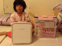 HITACHI 日立四季烘被機 HFKSD1T(粉紅),得標價格120元,最後贏家明湖老:好溫暖綿被都是熱的