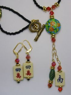 Gehazi Collections is the new face of mahjong jewelry. This Crisp Colors (Green) Mah Jongg Necklace Set gives the ancient game an updated accessory.