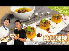 Chinese Dumplings, 21st, Pudding, Cooking, Desserts, Youtube, Recipes, Food, Kitchen