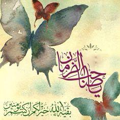 اللهم صل على محمد وآل محمد و عجل فرجهم و أهلك اعدائهم اجمعين