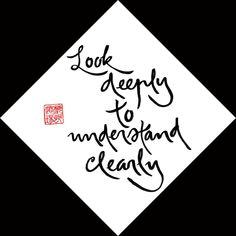 ENG - Look Deeply - diamond
