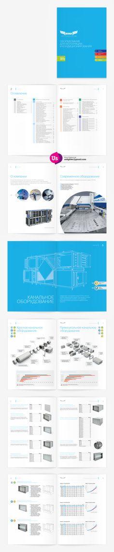 Дизайн каталога КОРФ on Behance