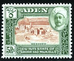 King George VI Postage Stamps: Aden - Qu'aiti State in Hadhramaut 1942 (July) -