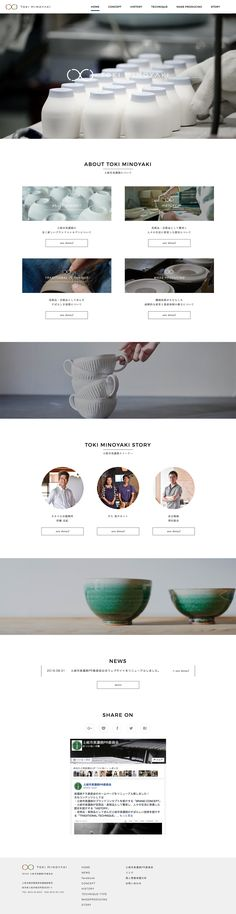 web design 土岐市美濃焼 branding ブランディング TOKI MINOYAKI Web Desing, Web Ui Design, Icon Design, Branding Design, Business Web Design, Green Web, Web Layout, Site Design, Interface Design