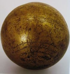 Brass celestial globe by Muhammad ibn Mahmud ibn 'Ali al-Tabari al-Asturlabi (Iran, 1285-6 — the sixth oldest surviving celestial globe).