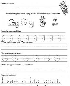 handwriting worksheet a z free printables writing literacy pinterest simple sentences. Black Bedroom Furniture Sets. Home Design Ideas