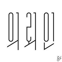 영화 '의뢰인' 포스터 리디자인 - 그래픽 디자인, 타이포그래피 Typography Fonts, Typography Design, Lettering, Text Design, Logo Design, Graphic Design, Korean Design, Game Logo, Branding