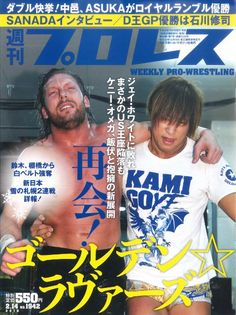 Kenny Omega and Kota Ibushi on the cover of an issue of Weekly Pro-Wrestling  January 2018