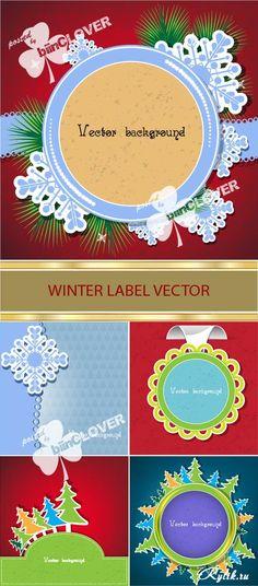 Зимние рамки, фоны для дизайна - векторный клипарт