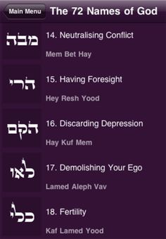 Kabbalah: The 72 Names of God - iPad Apps & Games on Brothersoft.com