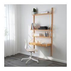 SVALNÄS Wall-mounted workspace combination, bamboo bamboo 33 7/8x13 3/4x69 1/4