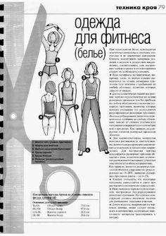 modelist kitapları: atele 2006 Muler i sin Spanish Pattern, Modelista, Jacket Pattern, Pattern Books, Sewing Clothes, Pattern Making, Sewing Patterns, Album, Projects