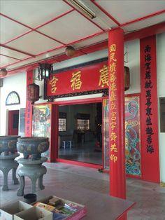 Chinese Temple in Lumut Perak Malaysia