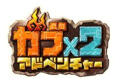 Font Design, Game Logo Design, Typography Logo, Typography Design, Lettering, Game Font, Game Ui, Toys Logo, Japan Logo
