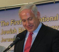 Shiloh Musings: Witch Hunt or Legit? Case Against Bibi