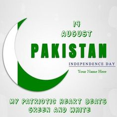 14 august happy independence day pakistan greetings cards images. celebrate…