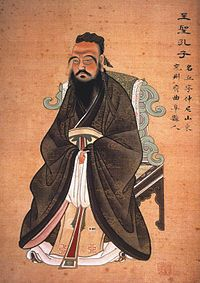 Ancient Chinese Religion - Ancient China for kids Confucius Say, Confucius Quotes, Teacher Created Materials, France Culture, Empire Romain, Les Religions, Inspirational Posters, Inspiring Quotes, Ancient China