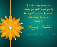 Happy Raksha Bandhan wishes and sms for brother and sister