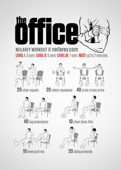 No-equipment office workout for all fitness levels. Visual guide: print & use. #ChairWorkout Work Exercises, Sitting Down Exercises, Chair Exercises, Morning Exercises, Stretches, Office Workouts, Workout At Work, Workout Challenge, At Home Workouts