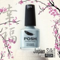 POSH S10 Небо Токио Шелк Posh Nails, Nail Polish, Silk, Beauty, Nail Polishes, Polish, Beauty Illustration, Manicure, Silk Sarees