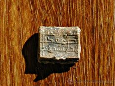 amuleto de plomo almohade, siglo xii - xiii - Comprar Monedas Hispano Árabes en todocoleccion - 29450523