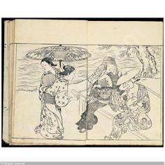 SUKENOBU Nishikawa, 1671-1751 (Japan).   EHON TOKIWA-GUSA. LES HERBES TOUJOURS VERTES