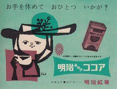 Meiji milk cocoa