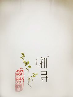 TREASURE TEA on Behance