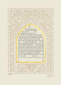 Arch Ketubah - No Backing by Enya Keshet
