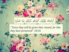 From the Quran: Rewards Islam Hadith, Islam Quran, Religious Quotes, Islamic Quotes, Hindi Quotes, Noble Quran, All About Islam, Beautiful Quran Quotes, Allah Love