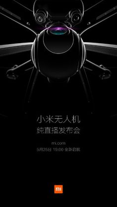 Xiaomi Drone Release date, features, price in India
