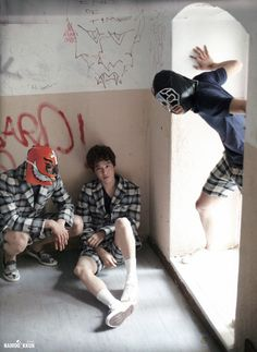 Kyungsoo, Chanyeol, Exo Group Photo, Exo Lockscreen, Exo Ot12, Exo Memes, Kpop, Big Three, Numb