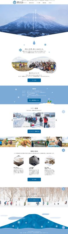 http://www.ginsetsu-megumi.jp/