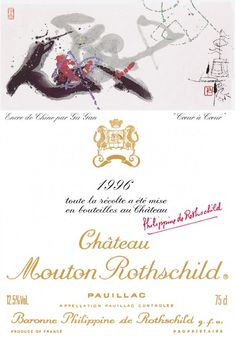 """1996 Chateau Mouton-Rothschild label by Gu Gan. #Wine / For Mouton 1996, Gu Gan has brought together in a single drawing five ideograms, all of which signify the heart, varying the colour and stroke of each. This powerful yet subtle composition, which he has called """"Coeur à Coeur"""" (Heart to Heart), is intended as an act of faith in universal harmony."""