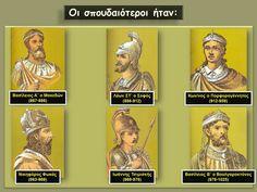 βυζαντινη αυτοκρατορια - Αναζήτηση Google