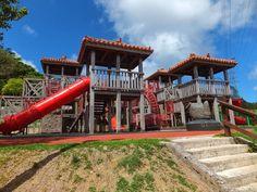 Urasoe Park outdoor Playground Okinawa.