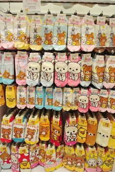 I honestly don't think I could handle Japan. This sock wall alone would make me go crazy!