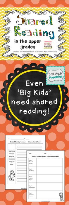 Blog Post - Fifth Grade FREEBIES - Even big kids need shared reading!  It's the perfect way to model/practice comprehension strategies, summarizing and build oral fluency. The best part is that it only takes 10-15 minutes a day. #wildaboutfifthgrade #fifthgradefreebies