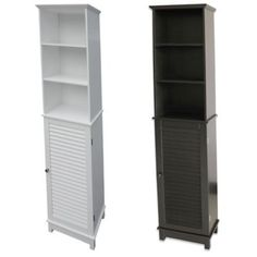 Bathroom Cabinets Bed Bath And Beyond allen roth keasdon 55-in h x 18-in w x 15.5-in d white floor