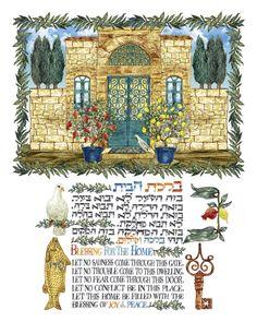 From House To Home: A Blessing Of Transition by Ilene Winn-Lederer Cultura Judaica, Arte Judaica, Hebrew Prayers, Biblical Hebrew, Biblical Art, Jewish Crafts, Jewish Art, Religious Art, Birthday Blessings