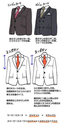 19512_07 coats | reference